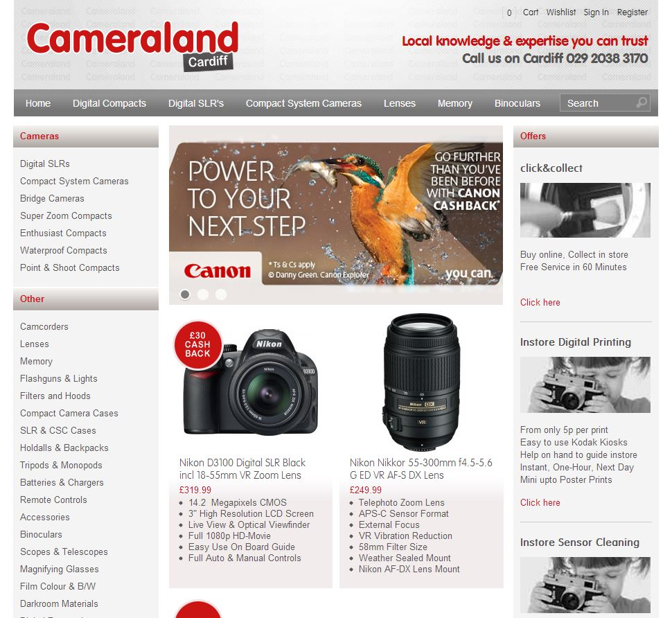 cameraland-homepage
